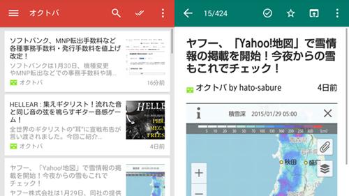 com.huwenqi.feedlyreader.app-0