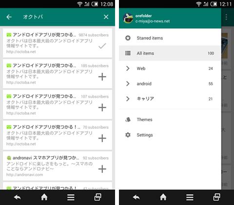 com.huwenqi.feedlyreader.app-6