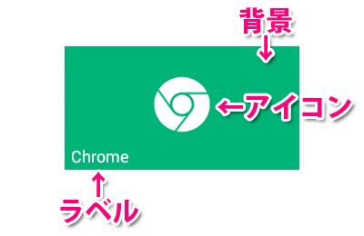com.tileiconmaker-2