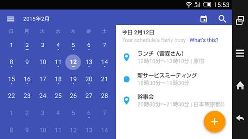 com.underwood.calendar_beta-3
