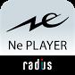 Ne PLAYER 〈ハイレゾ再生におすすめ〉radius