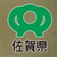 ヘッドライン : 「ロマンシング佐賀2」サイト開設、佐賀駅からラッピング車も運行!