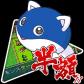 20150320-sale-icon001