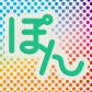 20150320-sale-icon002