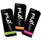 So-net「PLAY SIM」が4月からデータ通信容量を増量!Xperia J1 Compact向けプランも対象