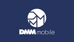 他社より1円でも高い場合はさらに安さに挑戦!DMM mobileが新価格と2GBプランの新設を発表!