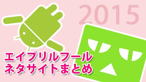 20150401-0
