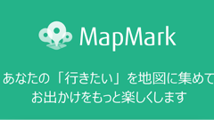 MapMark for Android