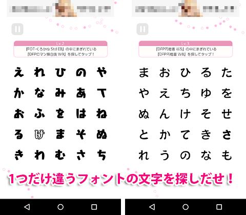 jp.co.cygames.font-1