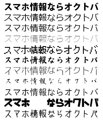 jp.co.cygames.font-7