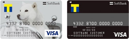 octoba-209_softbankcard