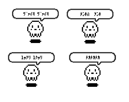 2015-03-18_14h10_22