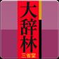 20150413-sale-icon002