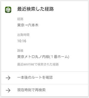 20150422_nowcard_02