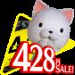 20150428-sale-icon001