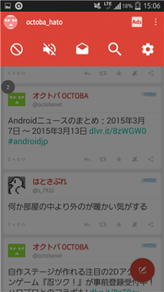 Screenshot_2015-03-16-15-06-56