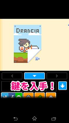 jp.co.uraraworks.tinyroom-3