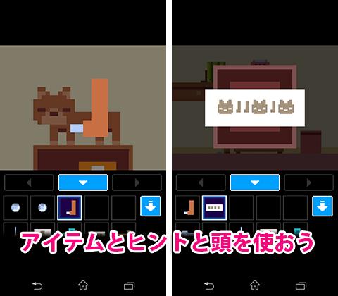 jp.co.uraraworks.tinyroom-4