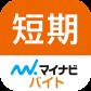 jp.mynavi.baito.MynaviCollege-icon003
