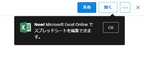2015-04-10_10h43_51