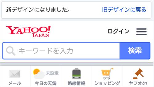 20150401.yahoo
