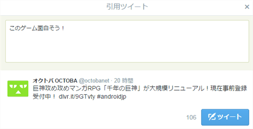 20150407.twitter