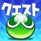 20150511-sale-icon003