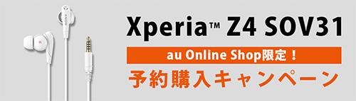 20150518-xperia-2