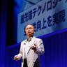 SBグループの法人向けイベント「SoftBank World 2015」が7月30日・31日に開催!
