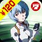 20150520-sale-icon001