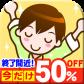 20150525-sale-icon001