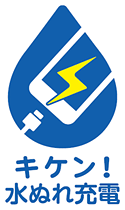 20150527_battery_caution_01