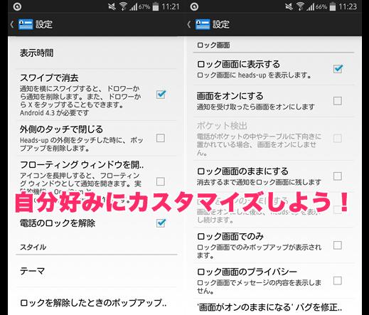 Screenshot_2015-04-13-11-21-34