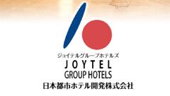 ジョイテルグループホテルズ公式アプリ