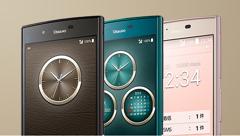 【au 2015 summer】URBANO : 耐振動・温度耐久にも準拠!安心の耐久性能をもったスマートフォン!