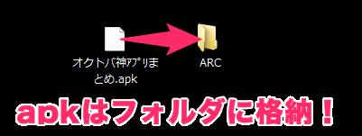 2015-05-11_12h12_29
