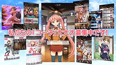 放課後まったり探索RPG『たんさくえすと!』のゲームシステムが発表!オンライン協力プレイもある!