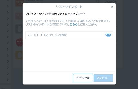 20150611-twitter-4