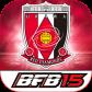 セール情報 : 「BFB 2015」が浦和レッズの優勝を記念してキャンペーン開催!