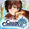 セール情報:「チェインクロニクル」でPixivコラボ魔神襲来イベントを開催!