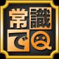 20150626-sale-icon002