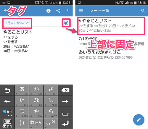 com.automattic.simplenote_03