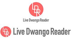 ヘッドライン : Livedoor Readerのドワンゴ移管後の名称がLive Dwango Readerに決定!