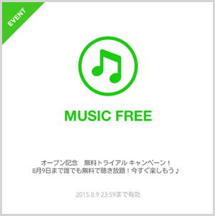2015-06-11_10h34_24