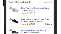 Googleが検索結果から商品を直接購入できる機能を発表、今月からアメリカで提供