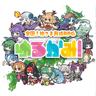 enish×スクエニの神さま育成RPG『ゆるかみ!』が事前登録を開始!お星玉をゲットしよう!