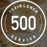 ヘッドライン : 東京都内で「食べログ ワンコインランチ」を利用可能な店舗が1,000店を突破!