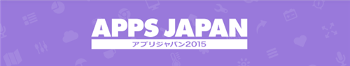 APPS_JAPAN