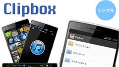 Clipbox