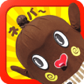 20150710nebaru-appicon001_2
